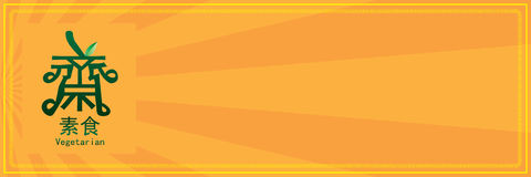 Chinese vegetarian banner. This illustration is design Chinese vegetarian banner in orange background Stock Photography