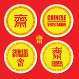 Chinese Vegetarian in English and Chinese Language on Sticker. Royalty Free Stock Photography