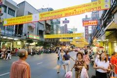 Chinese Vegetarian Festival Stock Photos