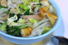 Chinese vegetarian noodle soup Royalty Free Stock Photo