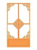 Chinese venster geïsoleerde illustratie Stock Afbeelding