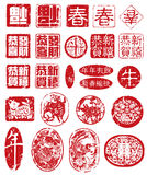 Chinese Verbindingen stock illustratie