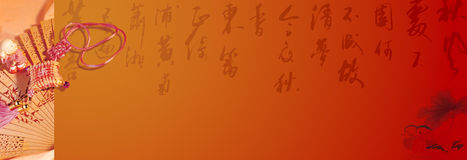 Chinese verfraaide vouwende ventilator stock fotografie