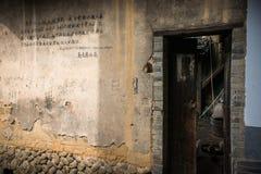 Chinese Villageï ¼ ŒYongding, Fujian Royalty-vrije Stock Afbeeldingen