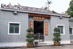 Chinese village house in Yuen Long Stock Image