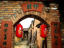 Free Chinese Village Houses Royalty Free Stock Photography - 4806377
