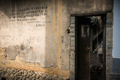 Chinese Village,Yongding,Fujian Royalty Free Stock Images
