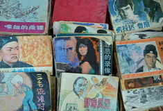 Chinese Vintage Comics Stock Photography