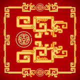 Chinese Vintage Dragon Elements on classic red background Stock Photo