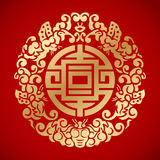Chinese Vintage Elements on classic red background Royalty Free Stock Image