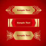 Chinese Vintage Frame.Chinese traditional pattern. Stock Photos