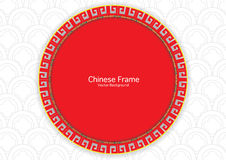 Chinese Vintage Frame Stock Photos