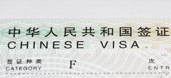 Chinese visa Royalty Free Stock Photos