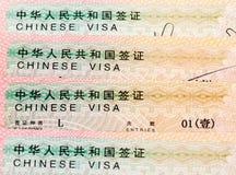 Chinese visa Royalty Free Stock Image