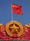 Chinese Vlag Royalty-vrije Stock Foto's