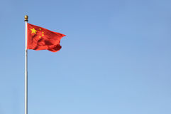 Chinese Vlag Royalty-vrije Stock Afbeeldingen