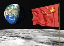 Chinese vlag op de maan Stock Fotografie
