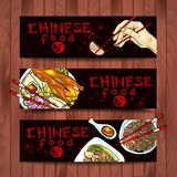 Chinese voedselbanners stock illustratie