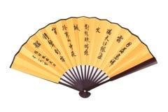Chinese vouwende ventilator Stock Afbeelding