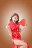 Chinese Vrouw stock afbeelding