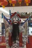 Chinese Warrior Statue Stock Image