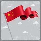 Chinese wavy flag. Vector illustration. Royalty Free Stock Photo