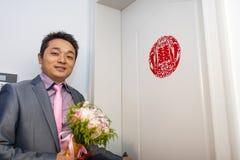 Chinese wedding Stock Image