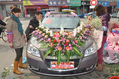 Chinese Wedding Car Royalty Free Stock Photo