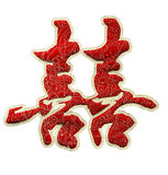 Chinese wedding character Stock Photo