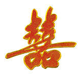 Chinese wedding character Royalty Free Stock Photo
