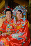 Chinese wedding couple Stock Photo