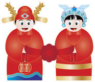 Chinese Wedding Couple Illustration. Chinese Wedding Couple in Traditional Royal Costumes with Double Happiness Text Illustration Stock Images