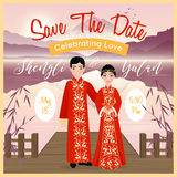 Chinese Wedding Couple Poster Stock Photography