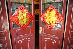 Chinese Wedding-red doors with double happiness Stock Photos
