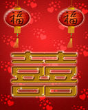 Chinese Wedding Double Happiness Symbol Stock Image