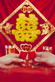 Chinese wedding Royalty Free Stock Image
