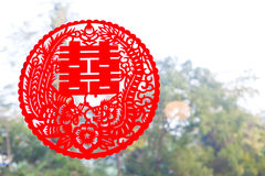 Chinese wedding greeting word on window Royalty Free Stock Photography
