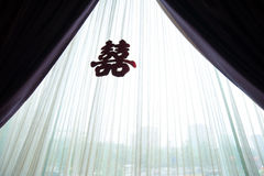 Chinese wedding greeting word Royalty Free Stock Images