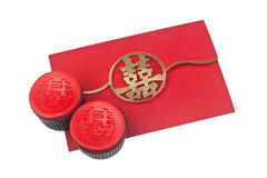 Chinese wedding invitation card Stock Image