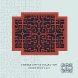 Chinese window tracery lattice cross frame geometry spiral cross Stock Image