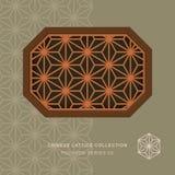 Chinese window tracery lattice polygon frame series 03 star flower. Stock Photo