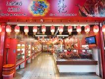 Chinese winkel van droog vlees, Kuala Lumpur Stock Afbeelding