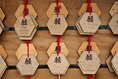 Chinese wishes. Many plates with chinese wishes Royalty Free Stock Photography