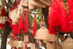 Chinese wishing board Stock Image
