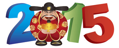 2015 Chinese-Wohlstands-Geld-Gott-Vektor-Illustration Lizenzfreie Stockbilder