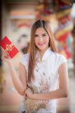 Chinese woman dress traditional cheongsam and hold red envelope. By background ambience China royalty free stock photo