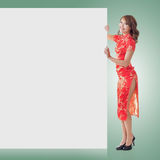 Chinese woman hold blank board Royalty Free Stock Photos