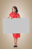 Chinese woman hold blank board Royalty Free Stock Images