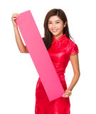 Chinese woman hold with blank Fai Chun Royalty Free Stock Photography