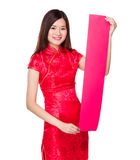 Chinese woman hold with blank rectangle paper Stock Photo